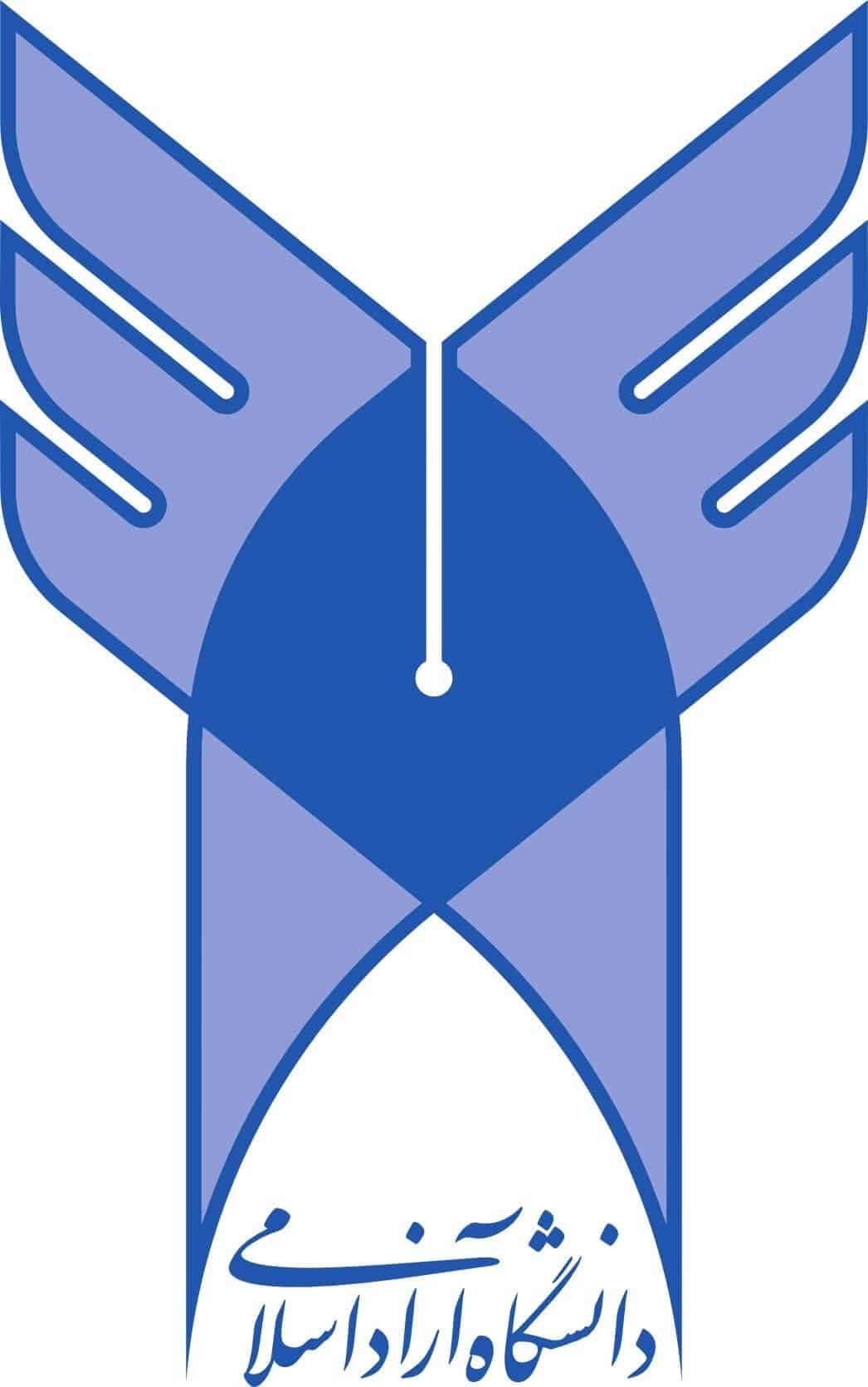 Azad University logo - امضا تفاهم نامه همکاری دانشگاه آزاد اسلامی و دانشگاه خاتم النبیین افغانستان