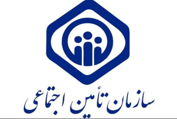 logo tamin ejtemai - فیش بیمه تامین اجتماعی